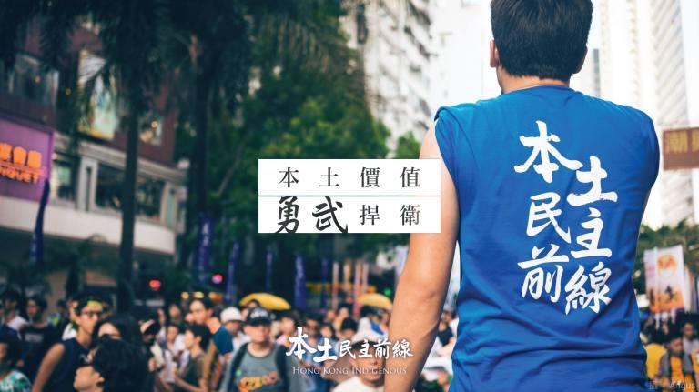 20160303 HKO